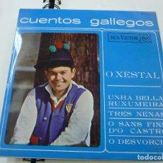Discos de vinilo: O XESTAL. CUENTOS GALLEGOS. SINGLE CON 4 CUENTOS: UNHA BELLA RUXUMEIRA. TRES NENAS. O SANS FINS D'O . Lote 195399265