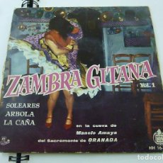 Discos de vinilo: ZAMBRA GITANA-SOLEARES - SINGLE -N. Lote 195399887