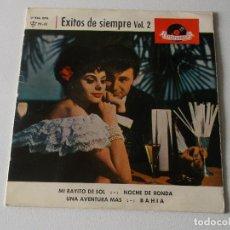 Discos de vinilo: ALBERTO DE LUQUE Y LOS AMIGOS, MI RAYITO DE SOL + 3 EP 1963, LATIN. Lote 195402978