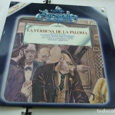 Discos de vinilo: LA VERBENA DE LA PALOMA - ATAULFO ARGENTA -LP -N. Lote 195404652
