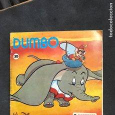 Discos de vinilo: DUMBO SINGLE CUENTO DE 1970. Lote 195406711