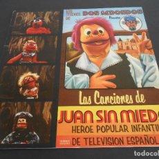 Discos de vinilo: LOS TÍTERES DE DON REDONDON - LAS CANCIONES DE JUAN SIN MIEDO 1977. Lote 195407483