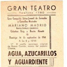 Discos de vinilo: CÁCERES CARTEL DE LA ZARZUELA AGUA, AZUCARILLOS Y AGUARDIENTE EN EL GRAN TEATRO DE CÁCERES 1941. Lote 195414398