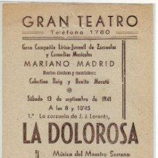 Discos de vinilo: CÁCERES CARTEL DE LA ZARZUELA LA DOLOROSA EN EL GRAN TEATRO EN 1941. Lote 195414572