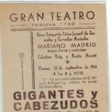 Discos de vinilo: CÁCERES CARTEL DE LA ZARZUELA GIGANTES Y CABEZUDOS EN EL GRAN TEATRO EN 1941. Lote 195414707