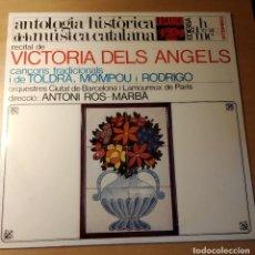 Discos de vinilo: VICTORIA DEL ANGELS - CANCIONES TRADICIONALES DE CATALUÑA. LP DEL SELLO EDIGSA DEL AÑO 1.970. Lote 195416202
