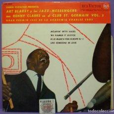 Discos de vinilo: ART BLAKEY Y LOS JAZZ-MESSENGERS CON KENNY CLARKE EN EL CLUB ST. GERMAIN VOL .2 - LP 1963 ESPAÑOL. Lote 195420410