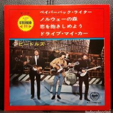 Discos de vinilo: BEATLES - PAPERBACK WRITER - EP - JAPON - APPLE - REEDICION - RARO - PAUL MCCARTNEY - JOHN LENNON. Lote 195421273