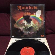 Discos de vinilo: RAINBOW - RISING LP, REEDICIÓN, 1984, ESPAÑA. Lote 195434107
