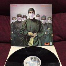 Discos de vinilo: RAINBOW - DIFFICULT TO CURE LP, 1981, ESPAÑA, PRIMERA EDICIÓN. Lote 195434483