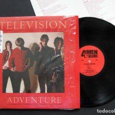 Discos de vinilo: TELEVISION – ADVENTURE – VINILO 2005. Lote 195436565