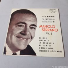Discos de vinilo: MANOLO SERRANO - QUERER - SILENCIO - LA RENUNCIA - MI CAMISA - SE DEJA QUERER - ROMANCILLO .... Lote 195439912
