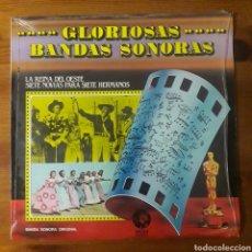 Discos de vinilo: LA REINA DEL OESTE / SIETE NOVIAS PARA SIETE HERMANOS, HOWARD KEEL, BETTY HUTTON, JANE POWELL.... Lote 195440415