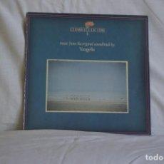 Discos de vinilo: VANGELIS-CARROS DE FUEGO. Lote 195445133