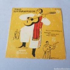 Discos de vinilo: TRIO LOS PARAGUAYOS - BAJO EL CIELO DE PARAGUAY - MADRECITA - MIS NOCHES SIN TI - ALMA VIBRANTE. Lote 195448020