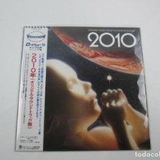 Discos de vinilo: VINILO EDICIÓN JAPONESA DEL LP DE LA BSO 2010. Lote 195471350