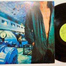 Discos de vinilo: LP UFO LIGHTS OUT EDICION ESPAÑOLA DE 1979. Lote 195473578