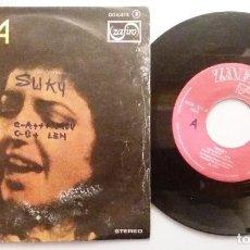 Discos de vinilo: GILLA / HELP, HELP / SINGLE 7 INCH. Lote 195477578