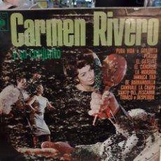 Discos de vinilo: LO CARMEN RIVERO Y SU CONJUNTO CBS VENEZUELA. Lote 195486458