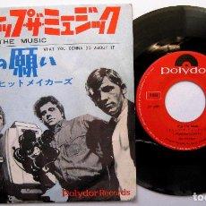 Discos de vinilo: THE HITMAKERS - STOP THE MUSIC - SINGLE POLYDOR 1966 (2N PRESS) JAPAN (EDICIÓN JAPONESA) BPY. Lote 195488677