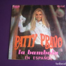 Discos de vinilo: PATTY PRAVO SG RCA 1968 - LA BAMBOLA (EN ESPAÑOL) +1 ITALIA POP 60'S - POCO USO. Lote 195488916