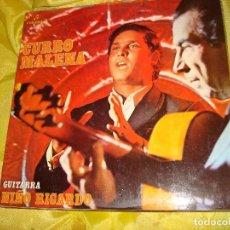 Discos de vinilo: CURRO MALENA. GUITARRA : NIÑO RICARDO. CCOLUMBIA, 1969 . IMPECABLE (#). Lote 195489133