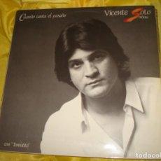 Discos de vinilo: VICENTE SOTO, SORDERA. CUANDO CANTA EL PASADO. CON TOMATITO. GRABACIONES ACCIDENTALES, 1987. IMPE (#. Lote 195489652