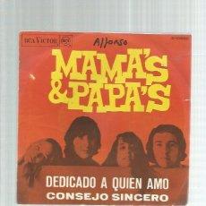 Discos de vinilo: MAMA PAPA DEDICADO A QUIEN AMO. Lote 195490920
