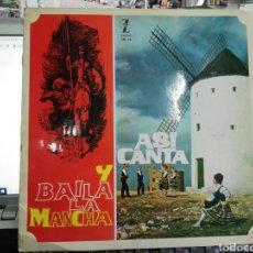 Discos de vinilo: ASÍ CANTA Y BAILA LA MANCHA LP CON LIBRETO 1964. Lote 195492327