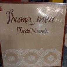 Discos de vinilo: GALICIA IDIOMA MEU MARÍA MANOELA .1977 ZAFIRO NOVOLA. Lote 195495550