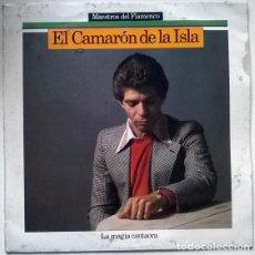 Discos de vinilo: CAMARÓN DE LA ISLA & PACO DE LUCÍA. MAESTROS DEL FLAMENCO (1988) PHILIPS, SPAIN, PRIMER LP DE 1970. Lote 195499198