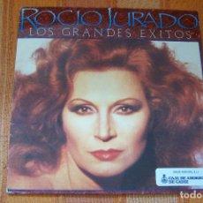 Discos de vinilo: LP ROCÍO JURADO. LOS GRANDES ÉXITOS DE ROCÍO JURADO. CAJA DE AHORROS DE CÁDIZ, 1986.. Lote 195500233