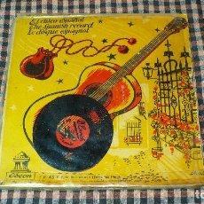 Discos de vinilo: COJO DE HUELVA-EL CABRERILLO, FANDANGOS, CAMPANITAS DE LA ALDEA, PALITO DE RON, . Lote 195504048