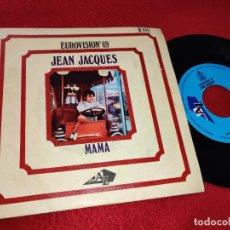 Discos de vinilo: JEAN JACQUES MAMA/LOS DOMINGOS FELICES 7'' SINGLE 1969 HISPAVOX EUROVISION '69 SPAIN. Lote 195506533