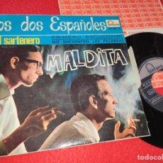 Discos de vinilo: LOS 2 ESPAÑOLES MADITA/PRIMERO EXCUCHAME/EL SARTENERO/NO ENCUENTRO LAS PALABRAS 7'' EP 1966 FONTANA. Lote 195511121