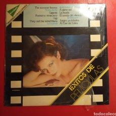 Discos de vinilo: DISCO EXITOS DE PELICULAS . GANDES COLECCIÓN EL CORTE INGLÉS. AÑO 1977.. Lote 195518298