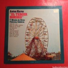 Discos de vinilo: DISCO EL TERCER HOMBRE Y MÚSICA DE OTRAS PELÍCULS CÉLEBRES. AÑO 1977. GRAMUSIC.. Lote 195518550