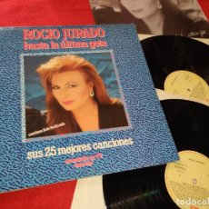Discos de vinilo: ROCIO JURADO HASTA LA ULTIMA GOTA 2LP 1987 EMI GATEFOLD SPAIN ESPAÑA. Lote 195521252