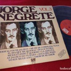 Discos de vinilo: JORGE NEGRETE VOL. 3 LP 1979 GRAMUSIC SPAIN ESPAÑA. Lote 195521870