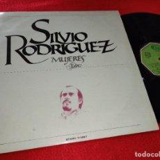 Discos de vinilo: SILVIO RODRIGUEZ MUJERES LP 1979 MOVIEPLAY SPAIN ESPAÑA. Lote 195521898