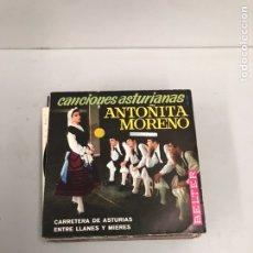 Discos de vinilo: ANTOÑITA MORENO. Lote 195536605
