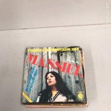 Discos de vinilo: MASSIEL. Lote 195538267
