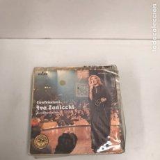 Discos de vinilo: IVA ZANICCHI. Lote 195538720