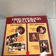 Discos de vinilo: GRAN ANTOLOGÍA DE LA JOTA. Lote 195548183
