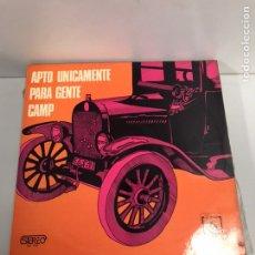 Discos de vinilo: ACTO ÚNICAMENTE PARA GENTE CAMP. Lote 195548263