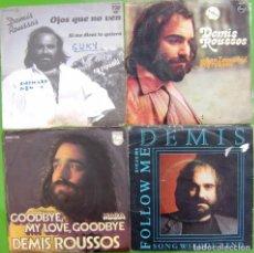 Discos de vinilo: LOTE DE 4 SINGLES DE DEMIS ROUSSOS. Lote 195576682