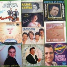 Discos de vinilo: LOTE 10 SINGLES DE FLAMENCO (CARMEN COLOMINA, RAFAEL FARINA, CHIQUITO DE LORCA, ANA REVERTE. Lote 195577250