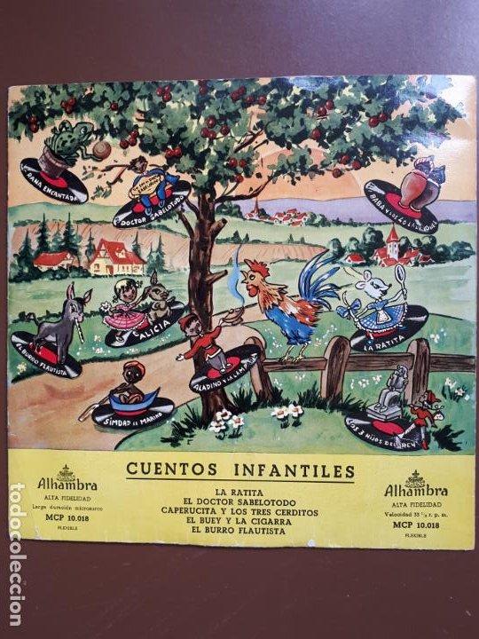 CUENTOS INFANTILES - 10'' - ALHAMBRA (Música - Discos - LPs Vinilo - Música Infantil)