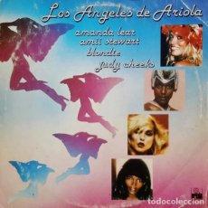 Disques de vinyle: LOS ANGELES DE ARIOLA: AMANDA LEAR, AMII STEWART, BLONDIE Y JUDY CHEEKS.. Lote 195649615