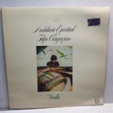 Discos de vinilo: LP-FELIPE CAMPUZANO -ANDALUCIA ESPIRITUAL EN FUNDA ORIGINAL 1978. Lote 195649860